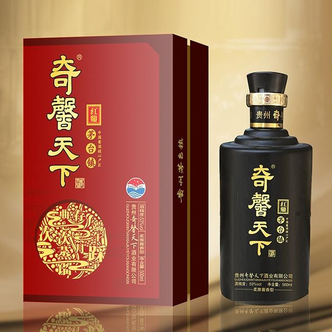 奇馨天下酒(红鼎)